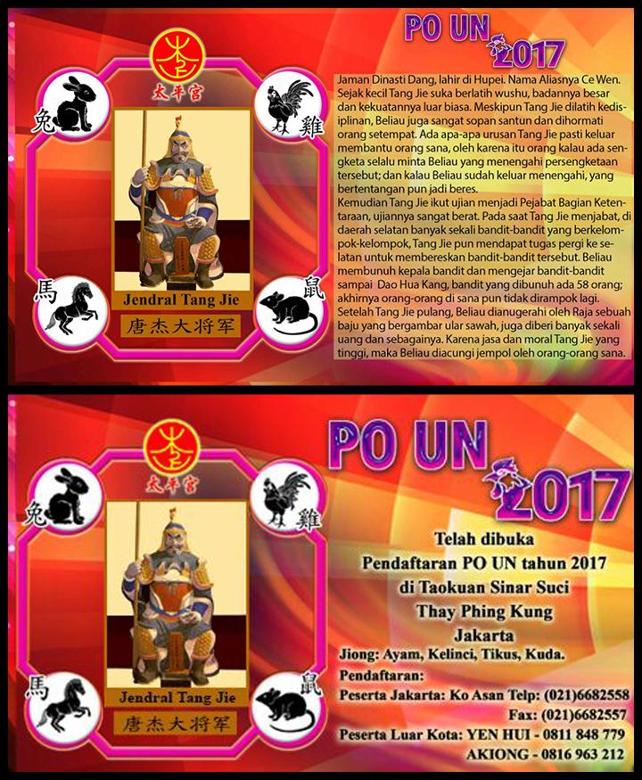Upacara Tolak Bala Po Un (Bao Yun Yi Shi) Jakarta 2017